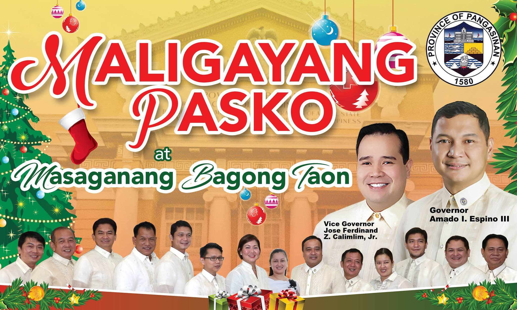 The provincial officials convey its Christmas and New Year's greetings to the people of Pangasinan